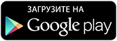 Download The Tretyakov Gallery Magazine in Google play